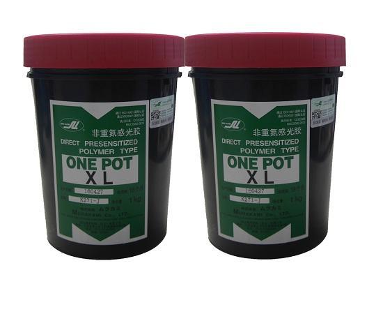 Эмульсия One Pot XL серия
